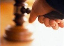 В деле о подпольном казино оказался замешан зампредседателя Мособлсуда