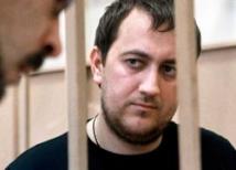 Обвиняемого в «крышевании» подпольных казино прокурора освободят из-под стражи