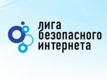 «Лига безопасного Интернета» определила регионы по экспериментальному введению цензуры в Сети