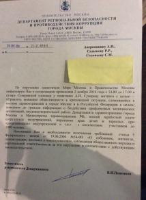 Митинг против закрытия больниц в Москве проведут медики 2 ноября