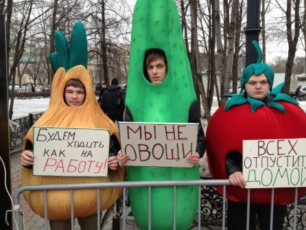 """Запах """"болота"""" на оппозиционных сходках или """"Навального в президенты"""""""