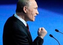 План Путина на третьесрочную перспективу