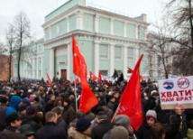 Болотная Федерация: Как 10 декабря протестовала российская провинция