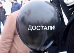 Годовщина протеста: реанимация или морг?