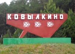 Город-побратим Кущевки
