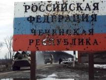 Трудности перевода истории на чеченский