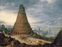 Вавилонская башня Кремля
